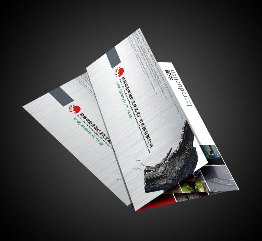 宣传页,宣传单页,传单,海报,广告招贴,pop广告,广告页,dm单,海报,节目