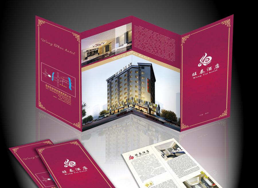西安宣传彩页印刷-西安印刷包装网络商圈