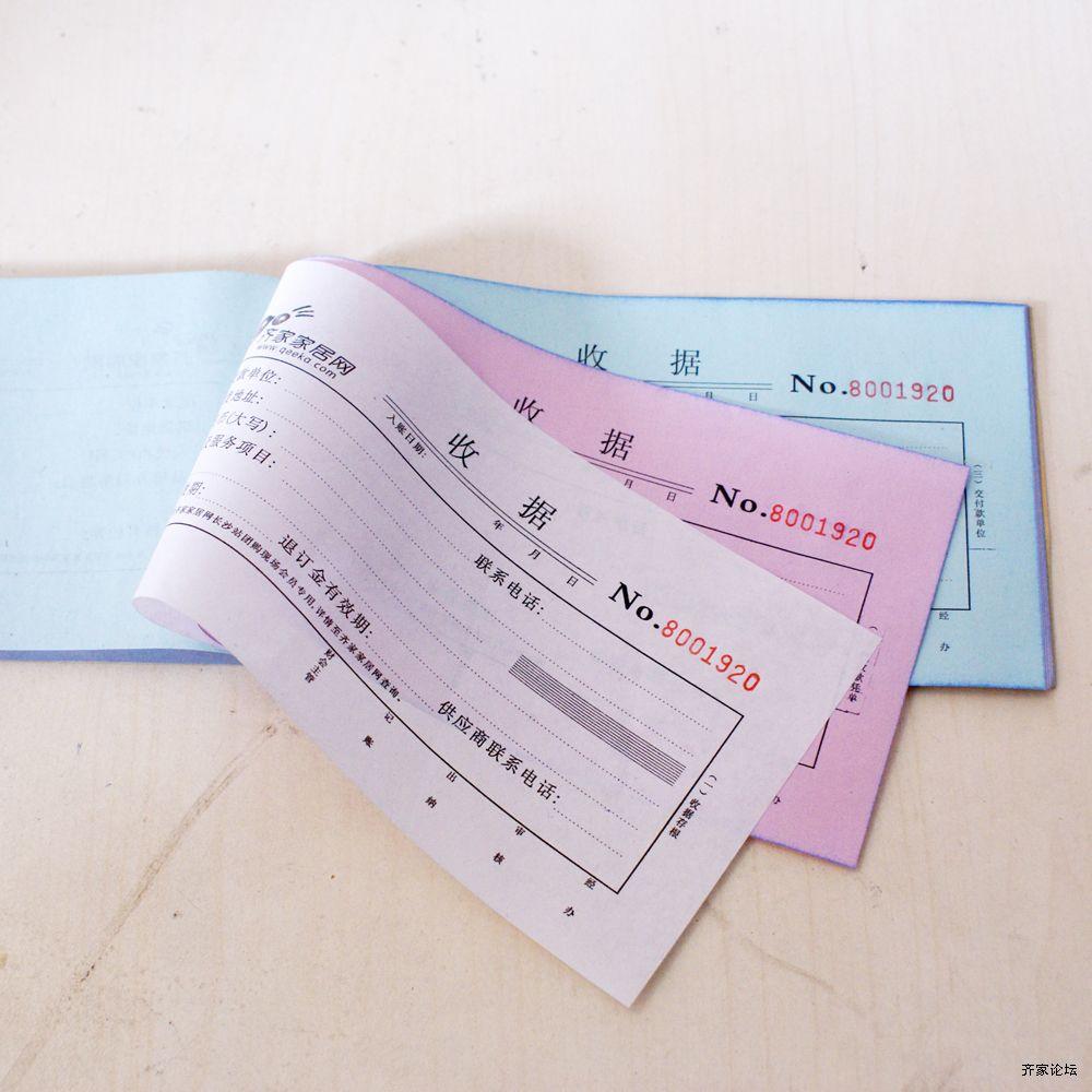 手写报销单填写样本-哈尔滨三联单可以贷款吗