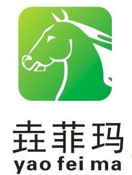 西安企业logo标志设计