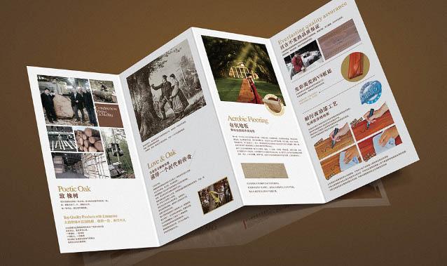 西安宣传彩页设计印刷制作-dm单页,彩页,折页,宣传单,宣传页,宣传单